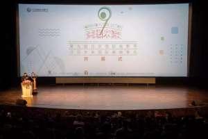 北影节国际展映单元开幕 导演谢飞助力电影发展资讯生活