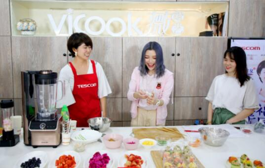 Tescom美食治愈家系列体验活动广州站圆满结束